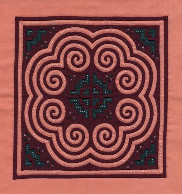 Applique That I Very Much Admire Hmong Embroidery Reverse