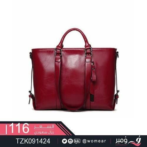 شنطه يد لون احمر غامق خمري انيقة من متجر ومير حقائب نسائية حقائب حصري حقيبة مميزه ماركات ماركه موضه Fashion Packaging Women Handbags Messenger Bag