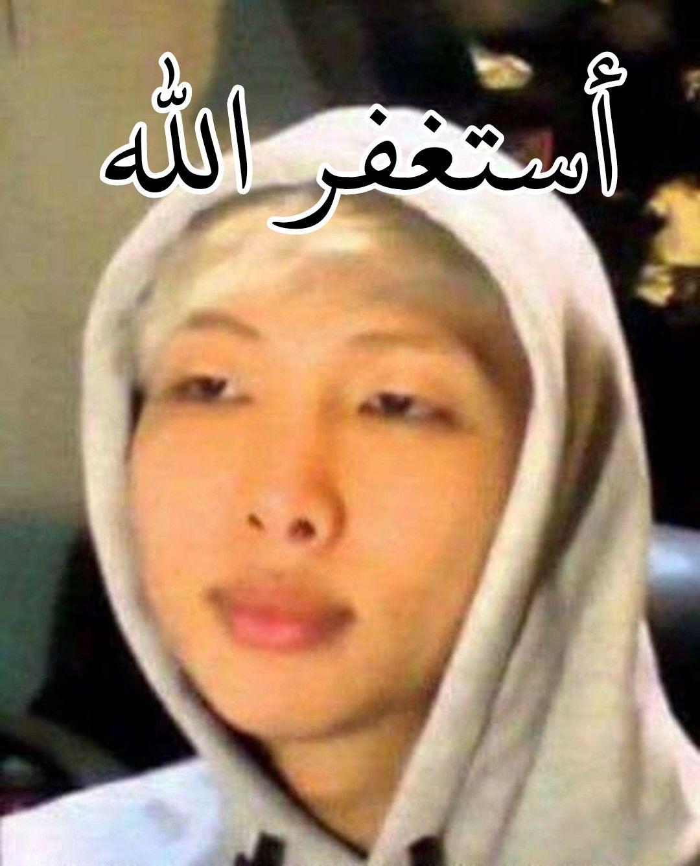 رياكشنات Bts Reaction Bts Namjoon Bts Memes Hilarious Funny Photo Memes Funny Science Jokes