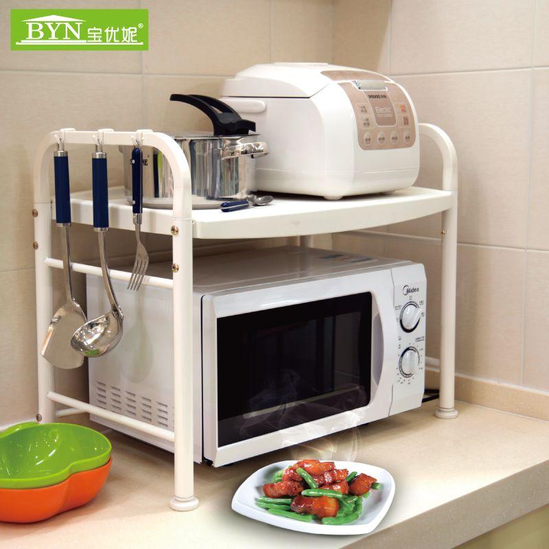 Kitchen Shelf For Microwave: Microwave Oven Shelf Rack Kitchen Rack