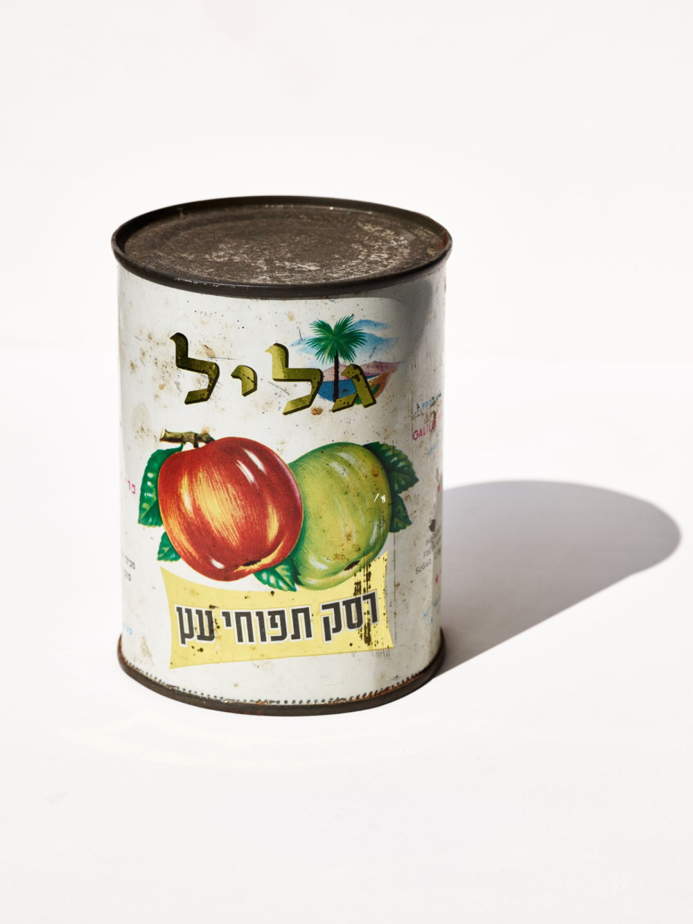 Yes You Can And Should Appreciate Canned Food Food Haaretz Com Canned Food Canned Canning