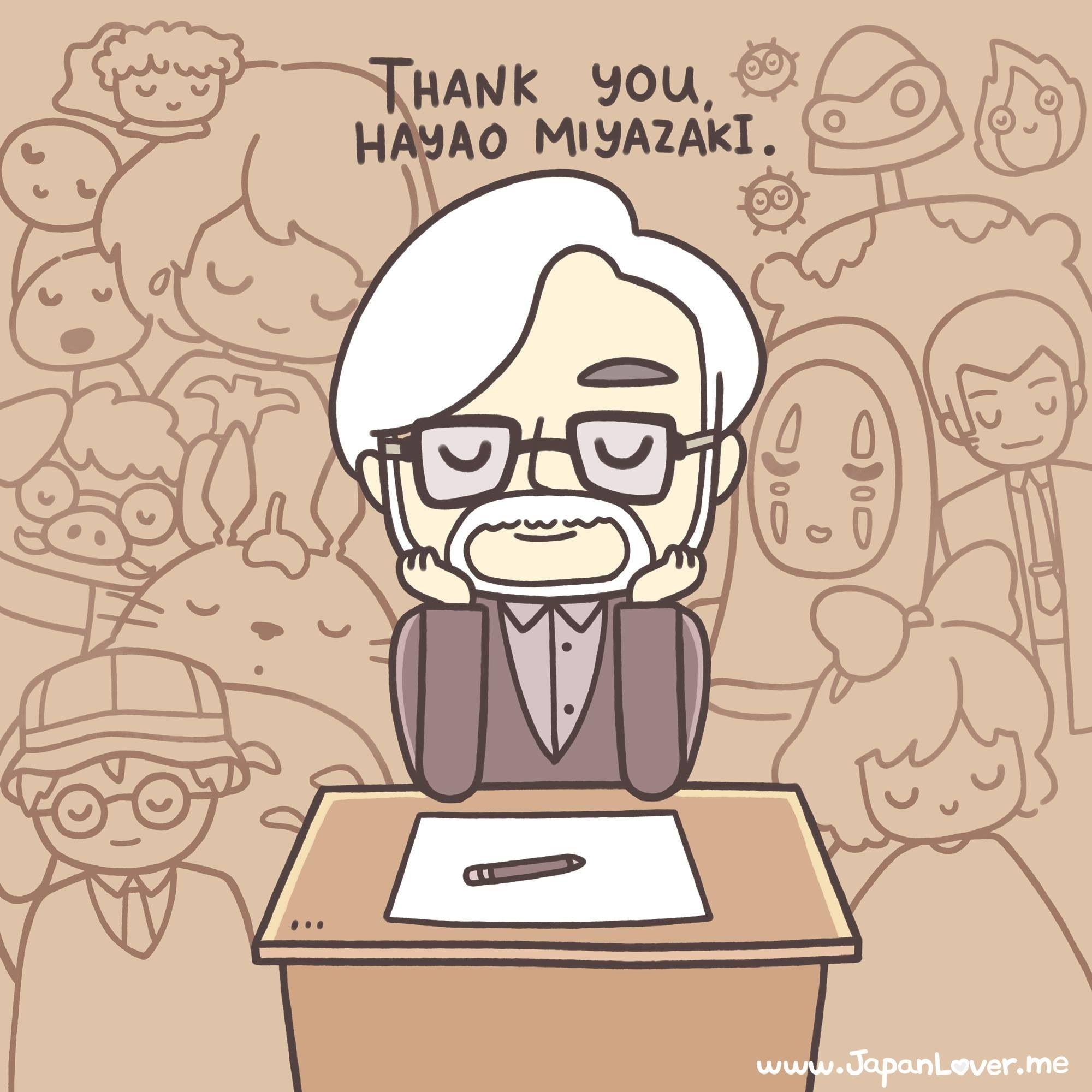 Dream with Miyazaki