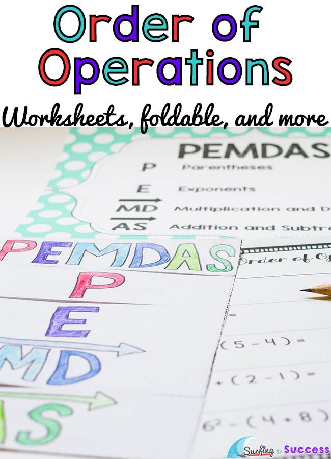 Order of operations pemdas packet teacher ideas pinterest this order of operations foldable helped my fifth graders remember pemdas keeping multiplication and division together and addition and subtraction ibookread Read Online