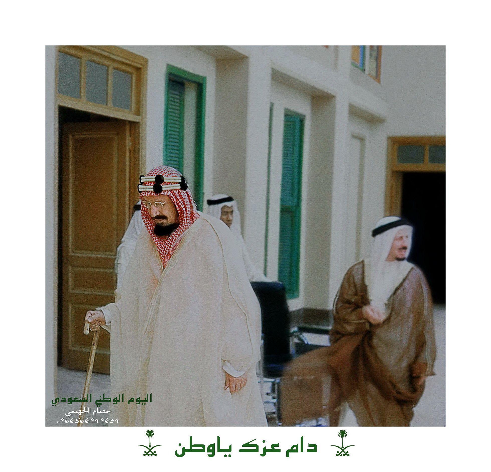 الملك عبدالعزيز بن عبدالرحمن ال سعود اليوم الوطني السعودي Victorian Dress Rare Pictures My Images