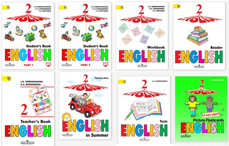 Английский язык 2 класс рабочая тетрадь верещагина 2018 скачать