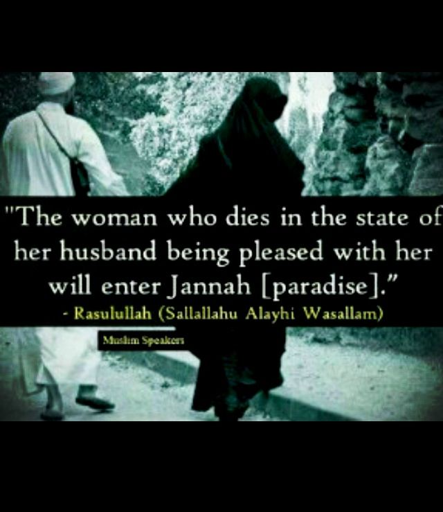 Women's Rights in Islamic Marriage?