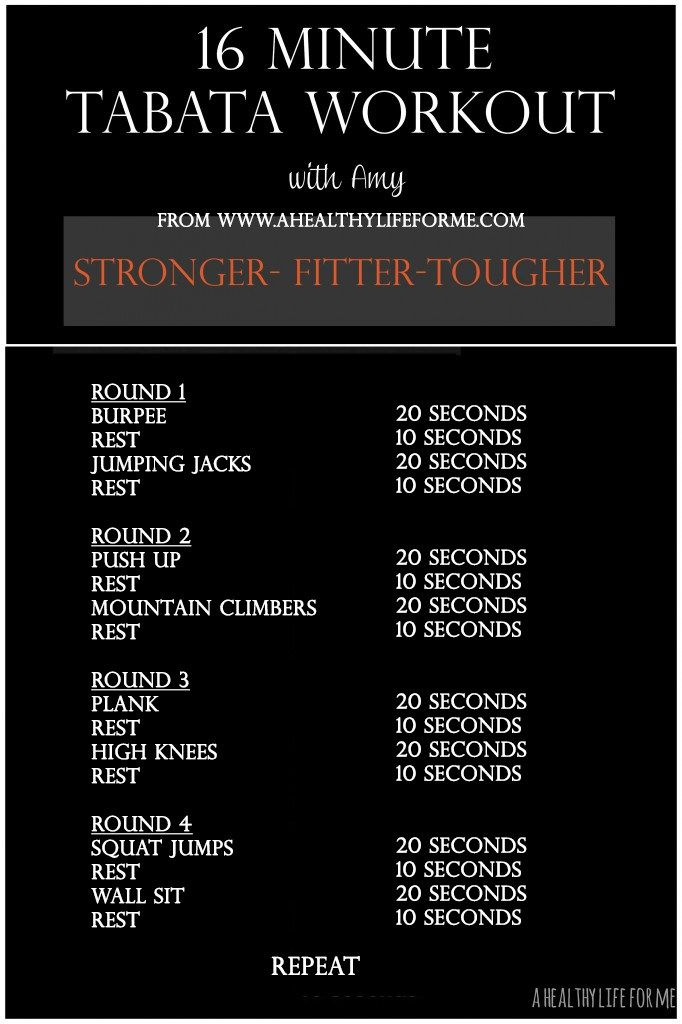 16 minute tabata workout