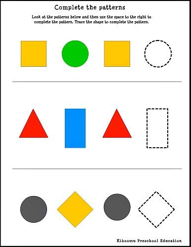 Pattern Recognition Worksheet For Kids This Printable Pattern