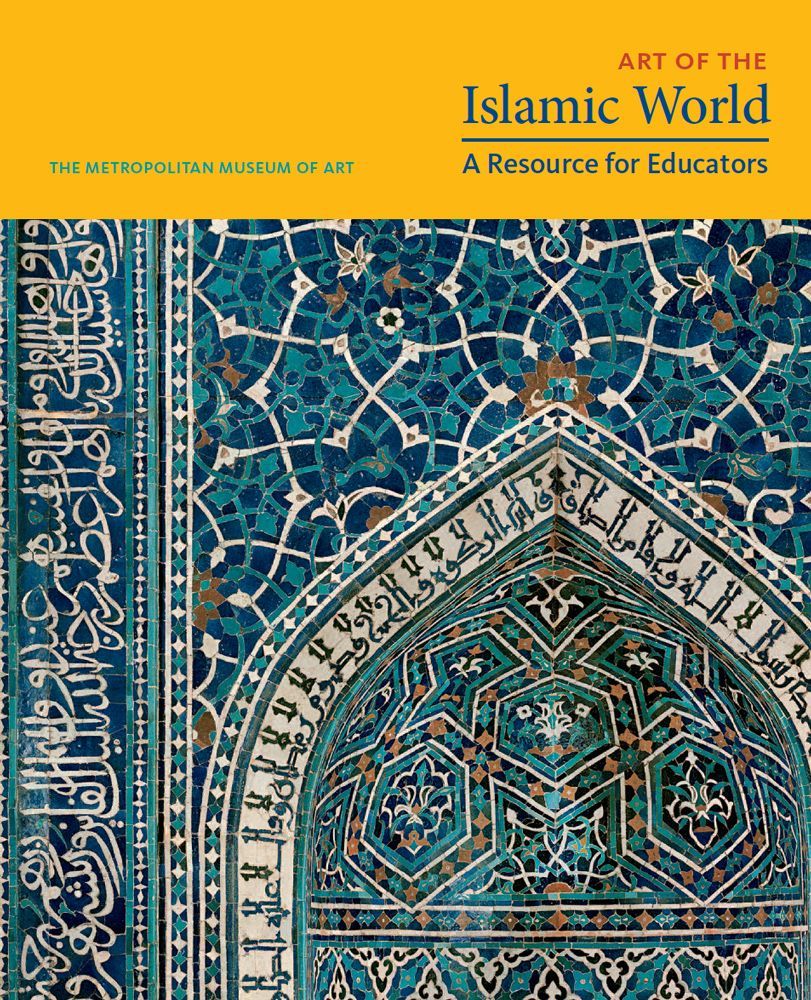 Art of the Islamic World: Curriculum Resource | Learn about art and culture of the Islamic world and glean ideas for supporting studies of English language arts, math, science, social studies, world history, and visual arts. #Teachers #Education