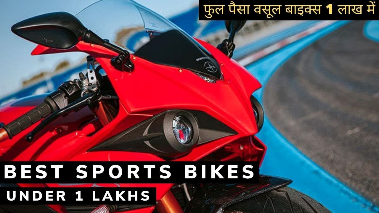 Best Sports Bikes Under 1 Lakhs In India 2020 Honda