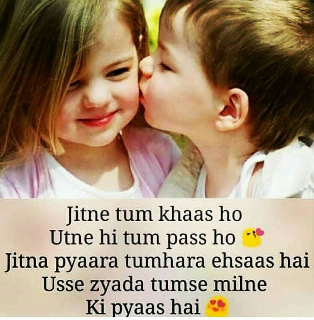 Pin By Siddique Sheikh On Love Cute Baby Quotes Funny Quotes For Kids True Love Quotes