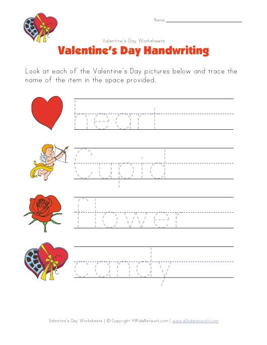 10 free valentine 39 s day tracing worksheets for kids the steady hand school worksheets. Black Bedroom Furniture Sets. Home Design Ideas