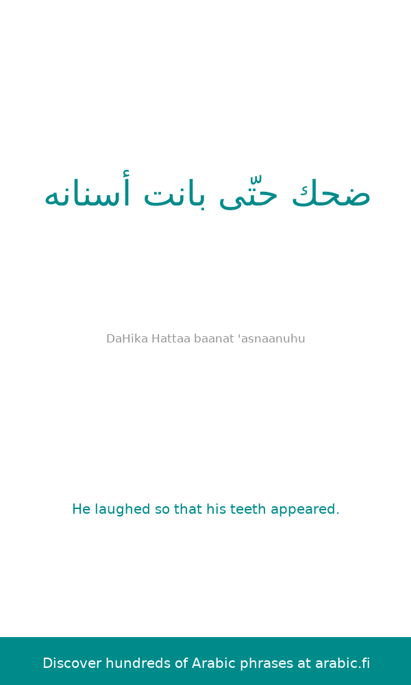 The Arabic Sentence He Laughed So That His Teeth Appeared Described And Analyzed We Show You Info Learn English Words Learning Arabic Learn Arabic Language