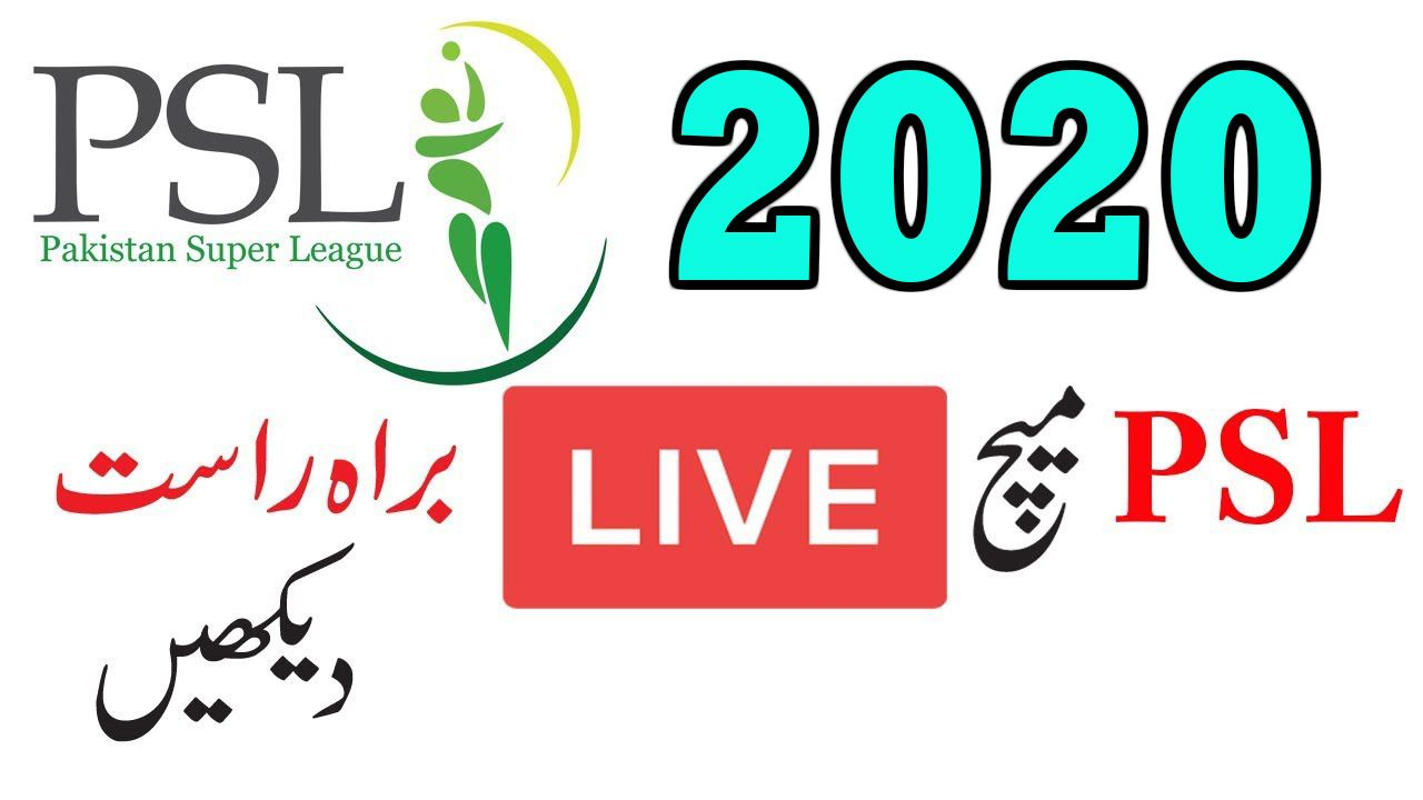 Psl Live Streaming 2020 Watch Psl 5 Online Cricket Matches On Ptv Sports In 2020 Psl Live Psl Live Matches