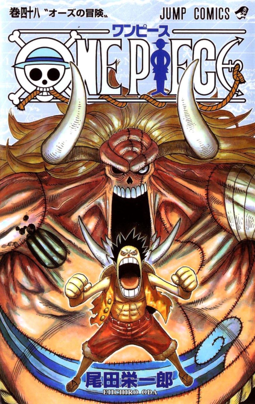 One Piece Vol. 48 Oars' Adventure (With images) One