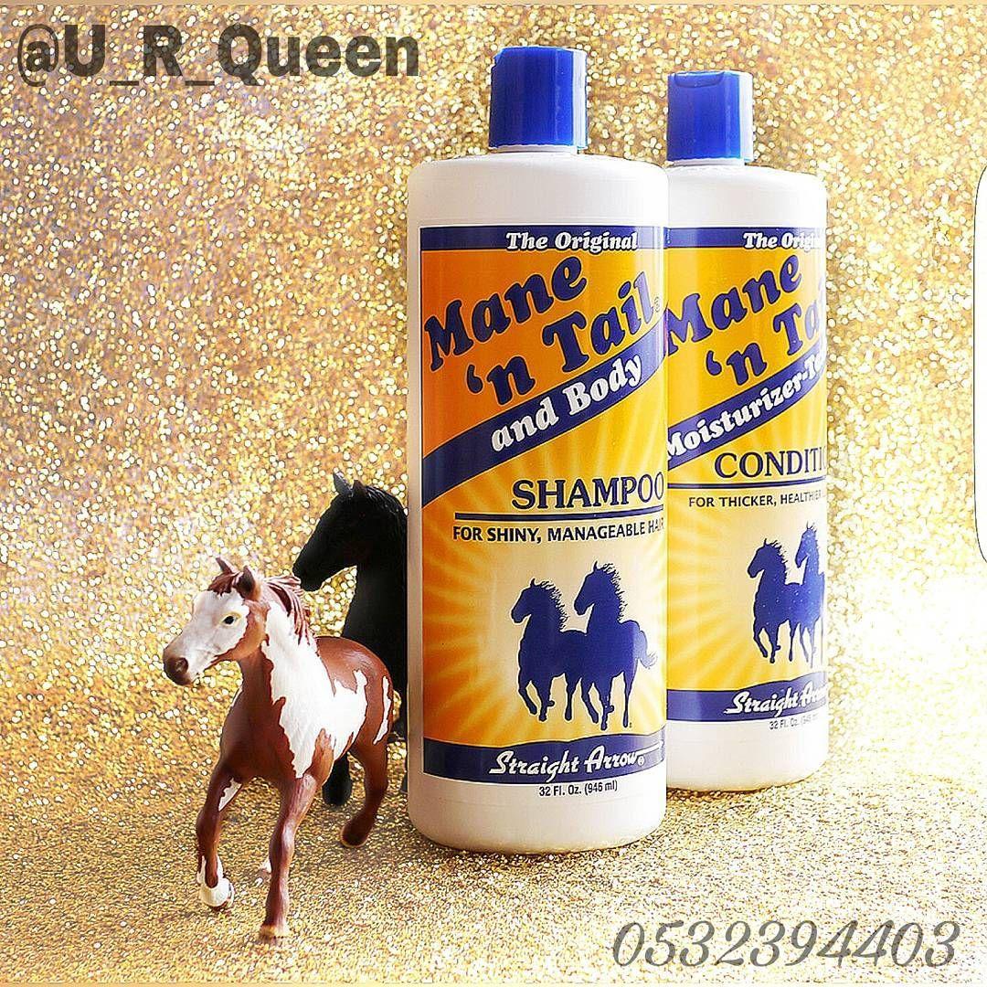 شامبو ذيل الحصان الأوريجينال جدة ذيل الحصان عنايه عناية الشعر طبيعي شعر طبيعي تنظيف تطهير ترط Mane And Tail Shampoo Horse Shampoo Mane N Tail