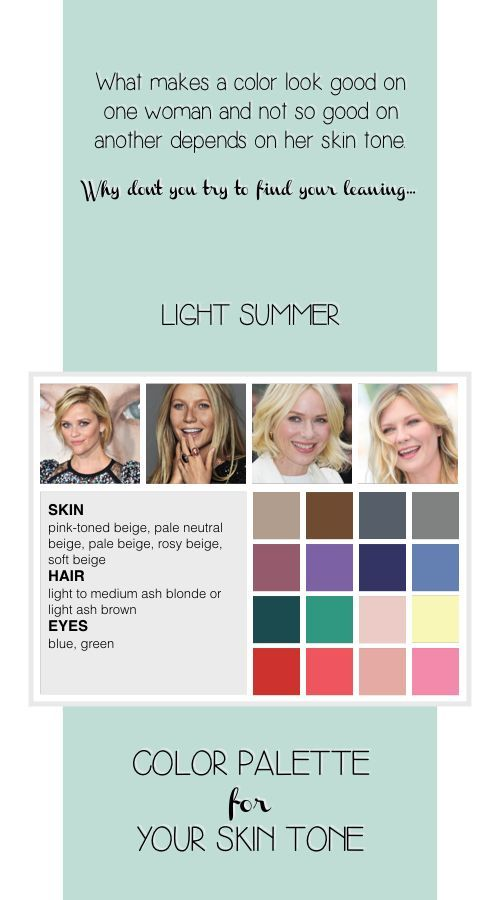by choosing your best clothing colors, you can make your ...