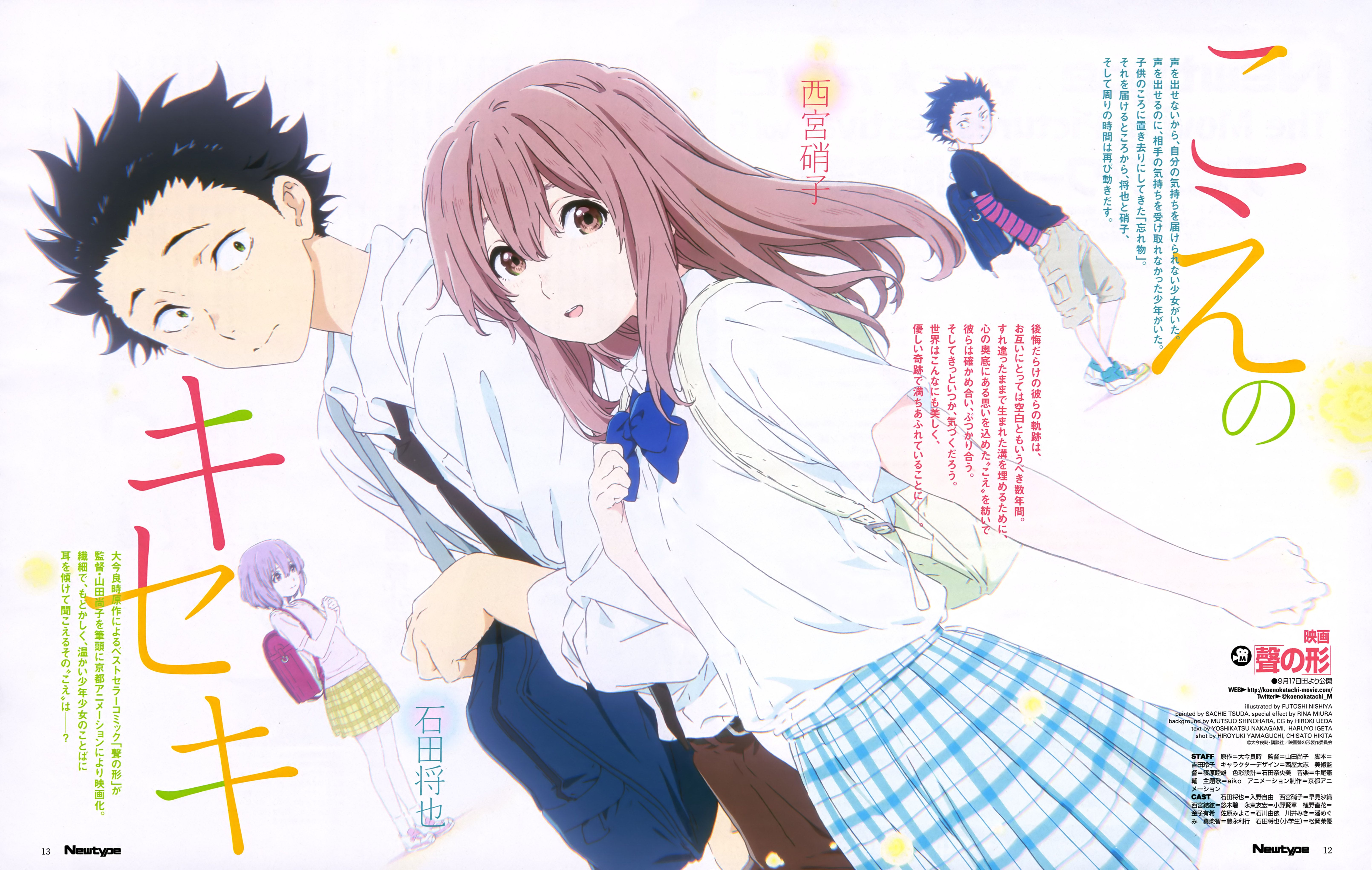 Futoshi nishiya kyoto animation koe no katachi shouko for Koi no katachi