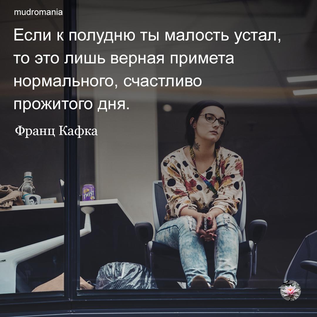 Работа цитаты для девушек девушки на работу вконтакте