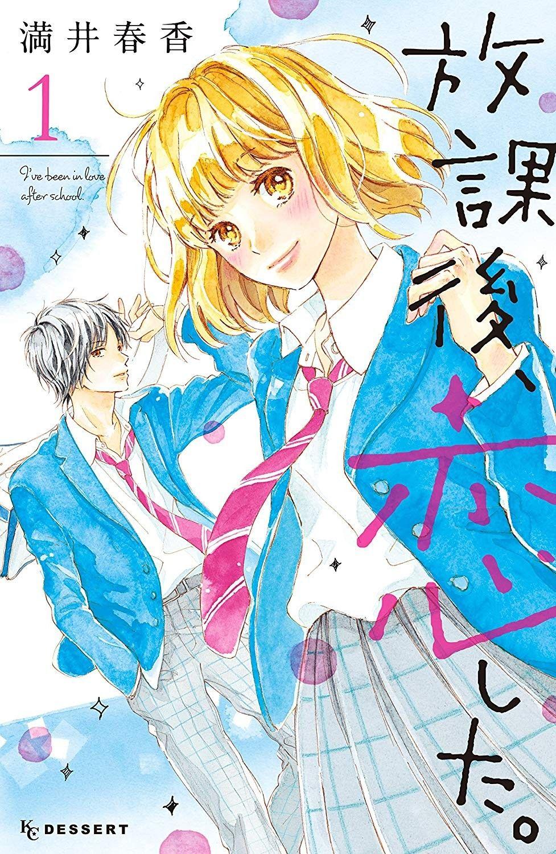 Ghim trên Manga