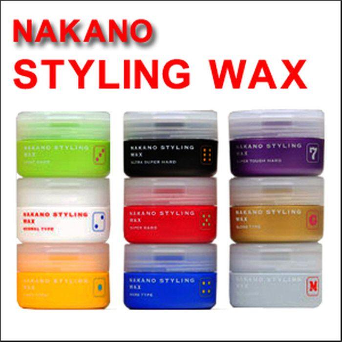 ナカノスタイリングワックス90g 全9種類 美容 セット 無料