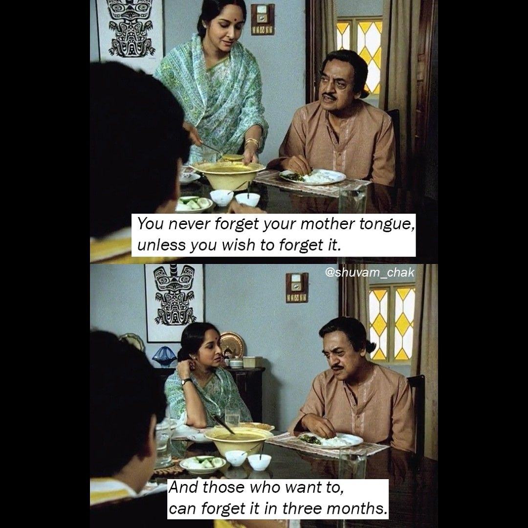 Agantuk ( Satyajit Ray) | Movie quotes, Satyajit ray, Books