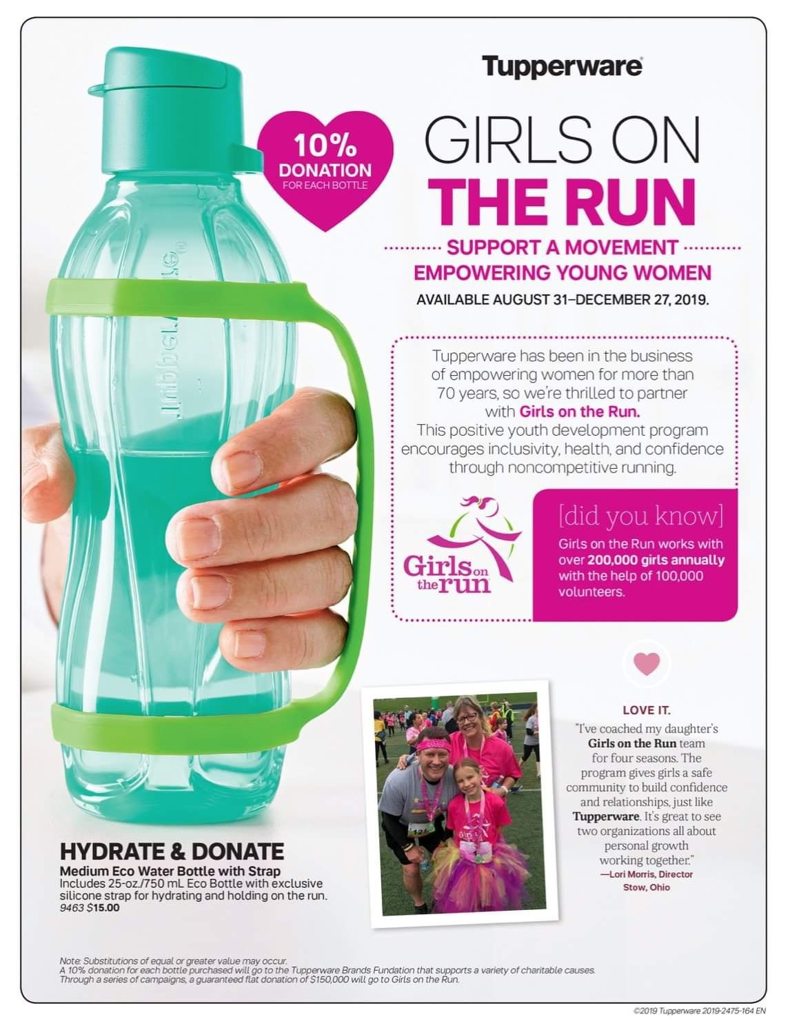 Girls On The Run Tupperware Tupperware Consultant Bottle