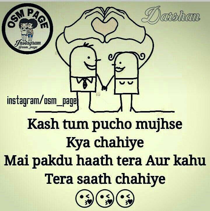 Hindi Shayri Hindi Quotes Love Quotes Love Diary