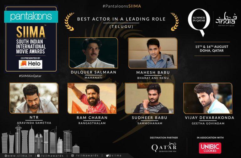 South Indian International Movie Awards SIIMA Awards 2019