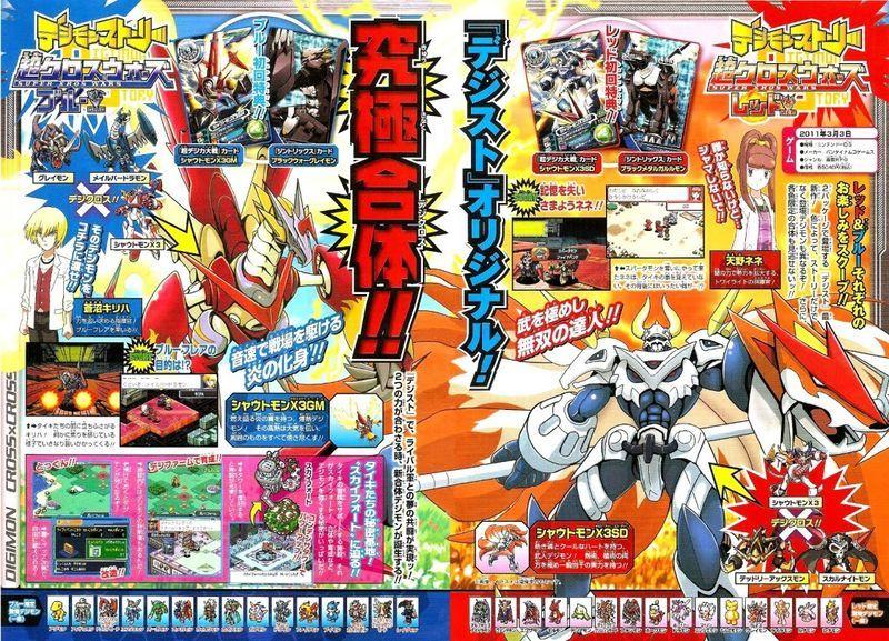 ป กพ นโดย Toey 1998 ใน Digimon Story Super Xros Wars Blue And Red