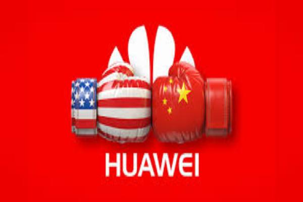 وزارة التجارة الأمريكية تصدم هواوي بإجراء جديد المحترف العربي In 2020 Huawei Employee Recruitment Tech News