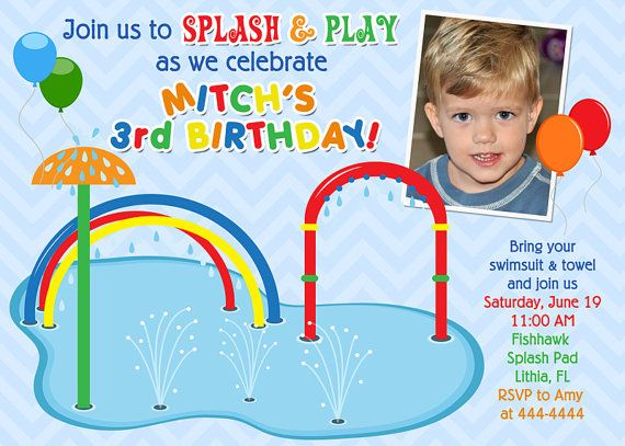 Splash Pad Birthday Invitation, Pool Party Invitation, Water Fun - birthday invitation pool party