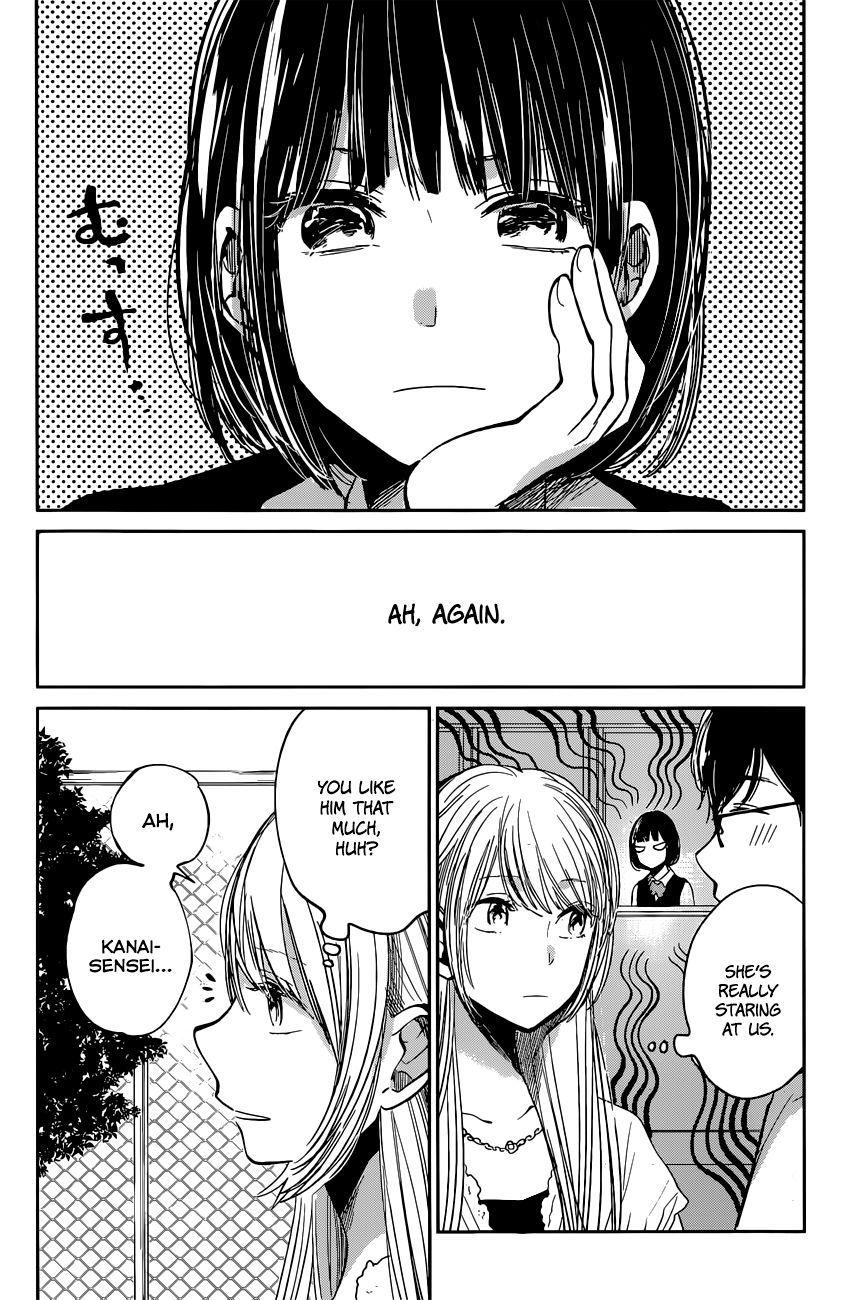 Kuzu No Honkai 13 Page 24 Kuzu No Honkai Manga Manga Pages Scums Wish