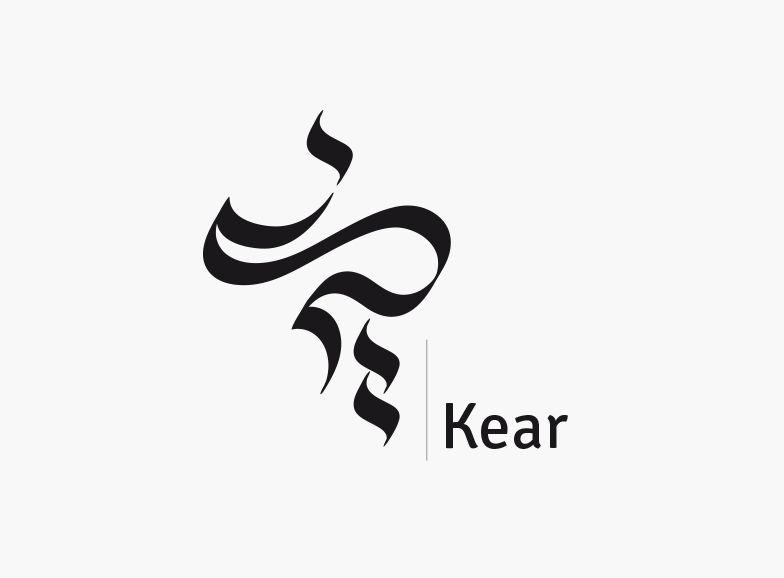 Bh Design one bh calligraphy kear calligraphy