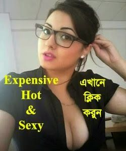 Bangala magir gud picture