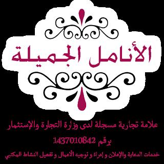 أخبار و إعلانات الأنامل الجميلة تحتفل باليوم العالمي للملكية الفكر Blog Posts Blog Post