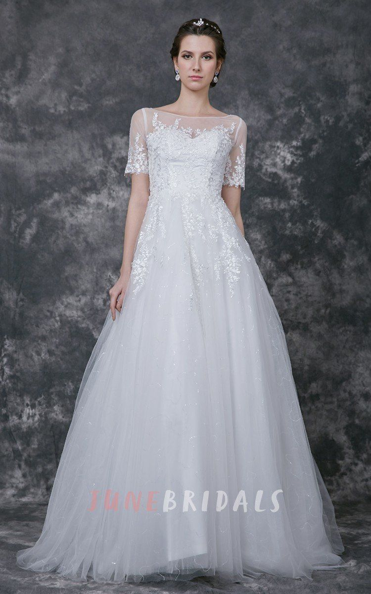 Lace arm wedding dress  Noble Short Sleeve Tulle Ball Gown With Lace Applique u June Bridals