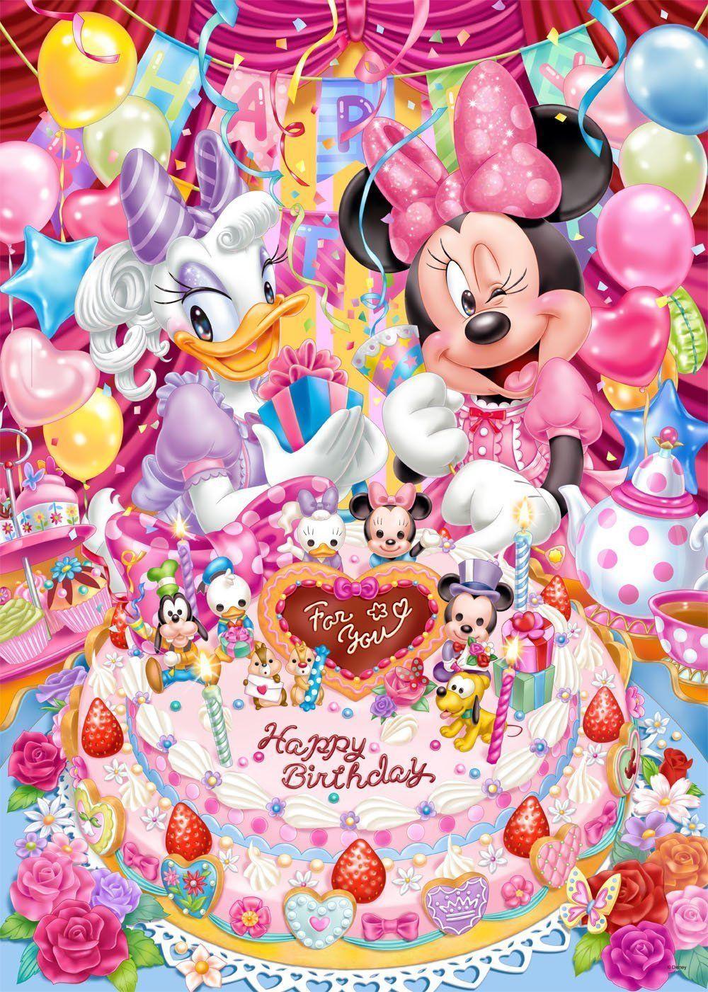 Tenyo Japan Jigsaw Puzzle D 500 455 Disney Minnie Daisy Happy