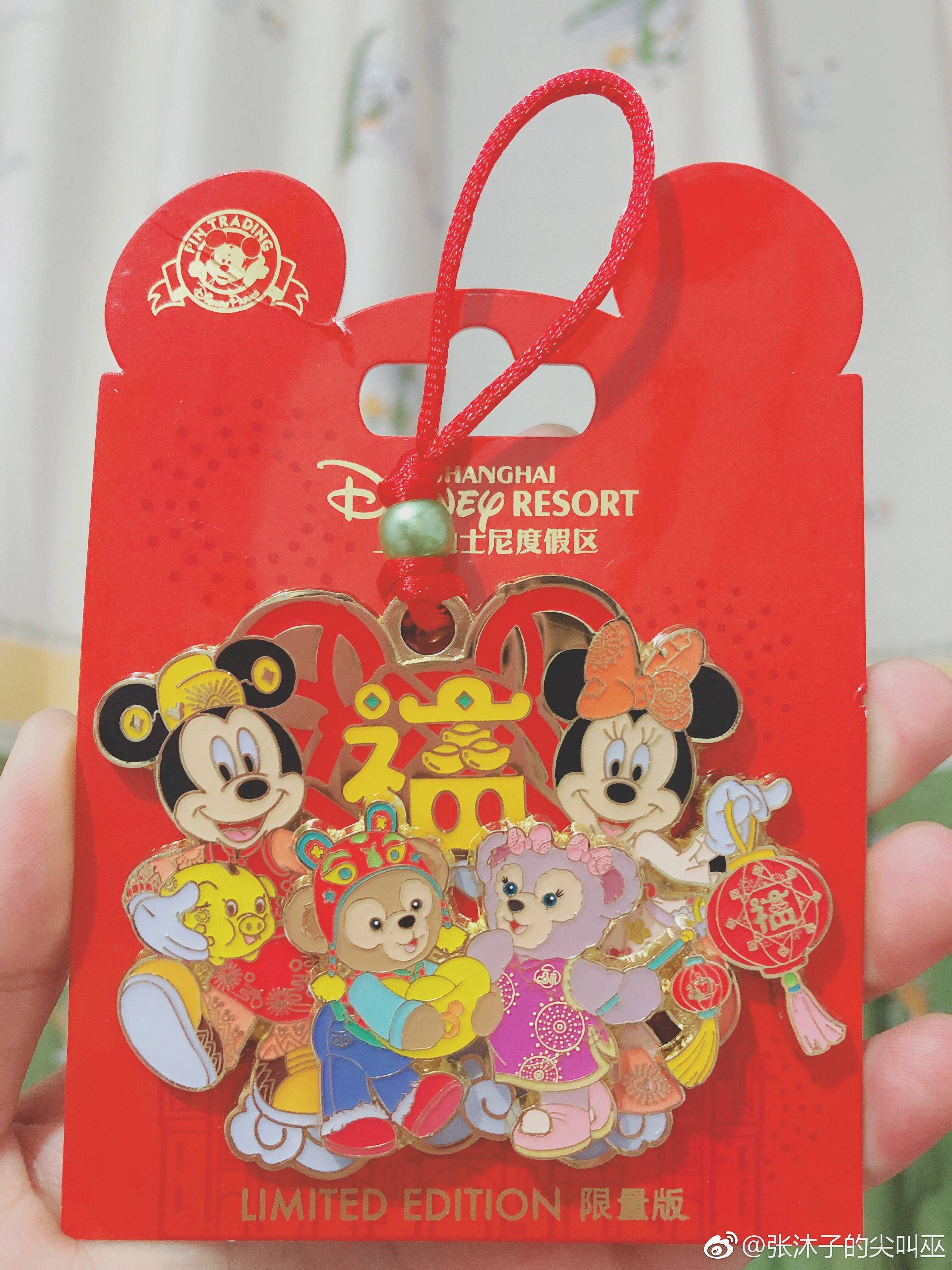 Pin on Disney pins