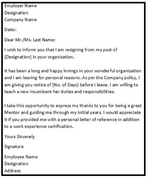 Simple Resignation Letter Format can be customized as per the - simple resignation letters
