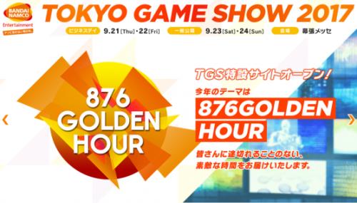 Bandai Namco Tokyo Game Show 2017 Lineup Revealed Game Show Games Shows 2017