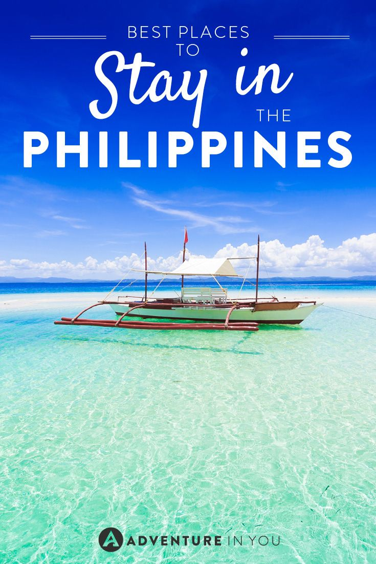 Best Places To Stay In The Philippines With Images Philippines