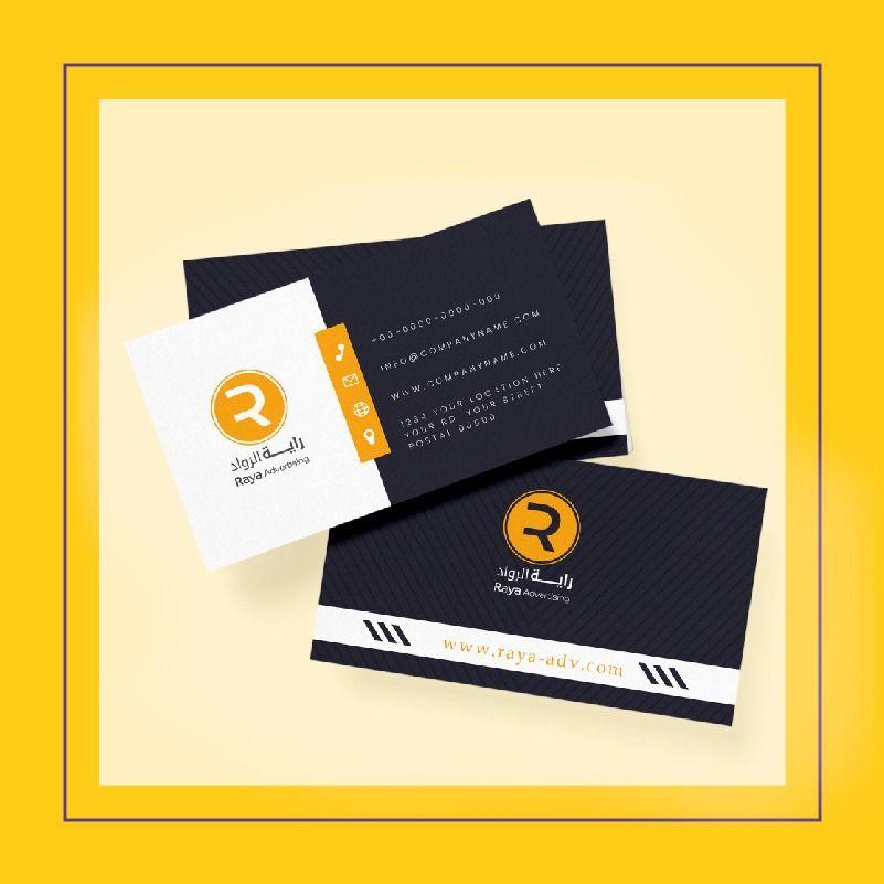 أهمية امتلاك الكروت الشخصية وخاماتها وأسعارها ولماذا نقوم باقتنائها Tech Company Logos Company Logo Cards