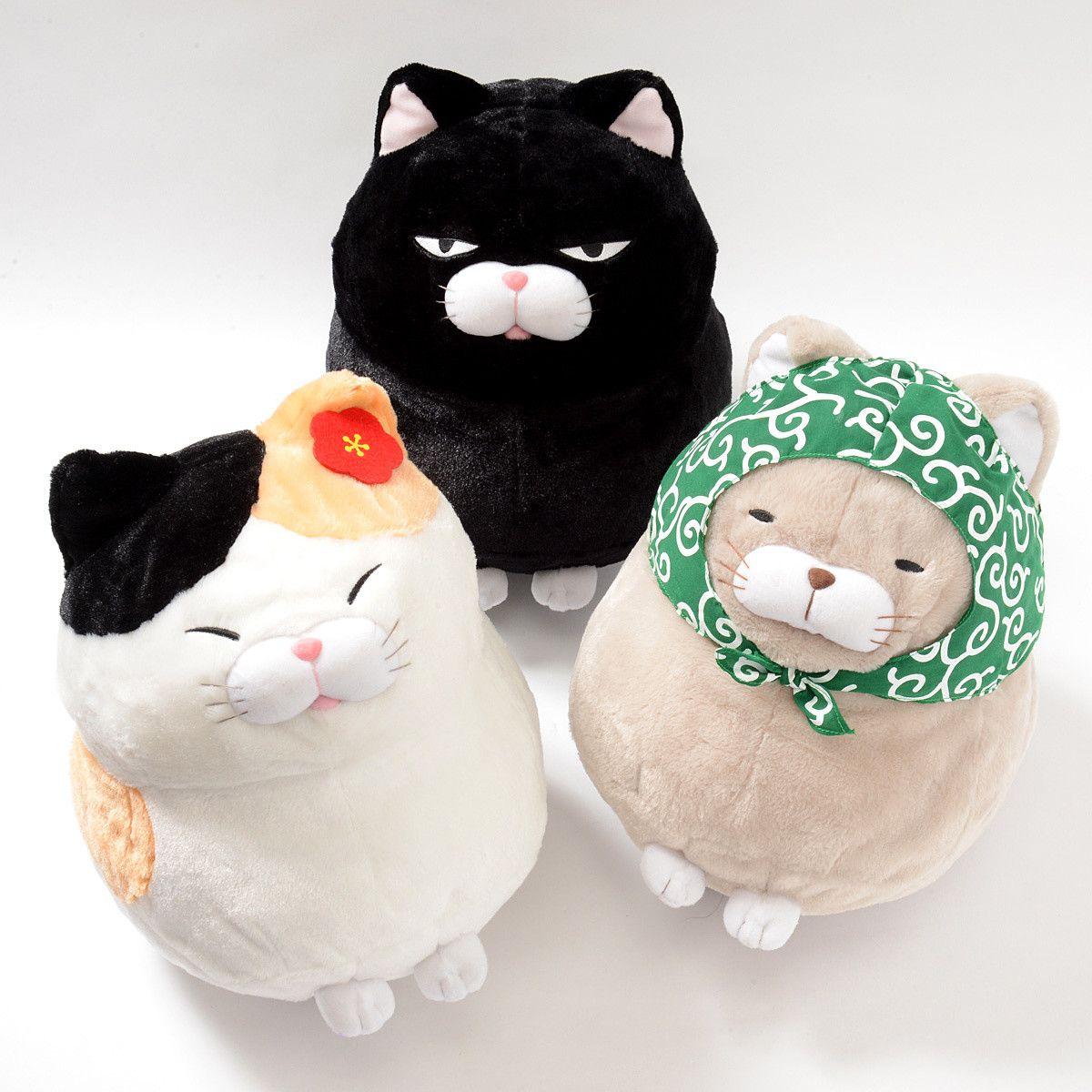 Hige Manjyu Fuku Cat Plush Collection (Big) Kawaii plush