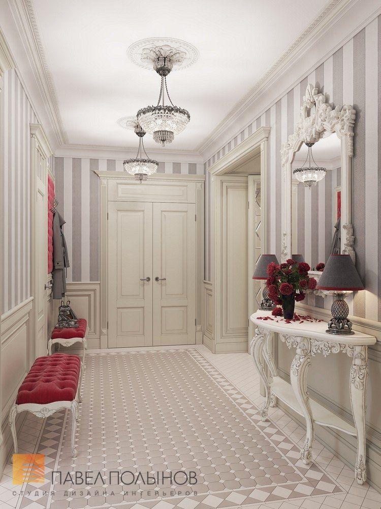 Фото: Дизайн прихожей - Интерьер шестикомнатной квартиры в классическом стиле, Малый пр. П.С., 160 кв.м. #hallway