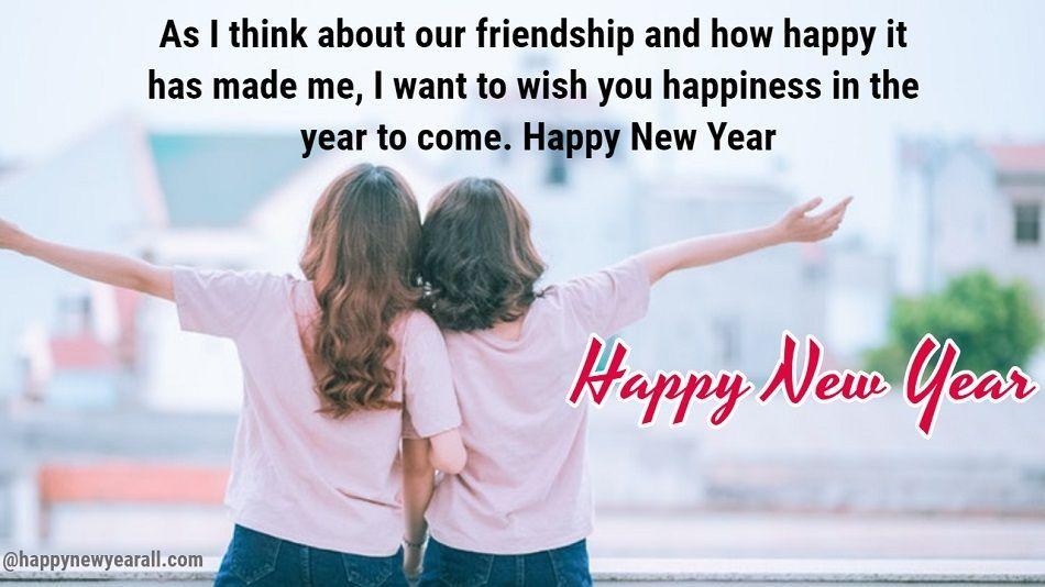 Happy New Year Messages Happy New Year Message New Year Message New Year Text Messages