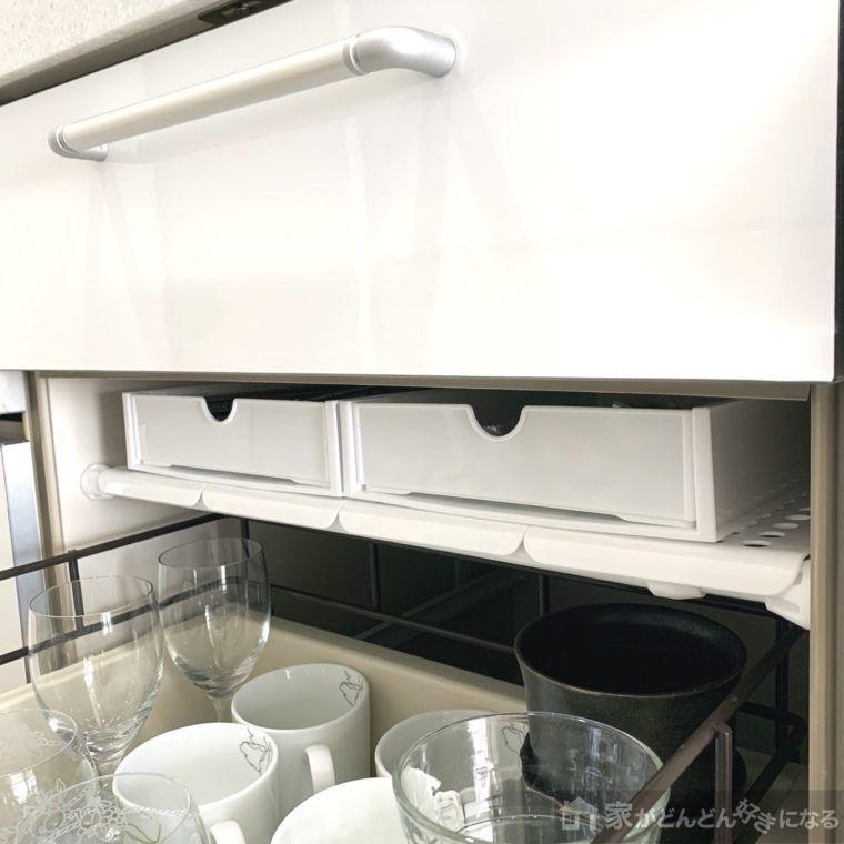 100均活用アイデア キッチンの深い引き出しを2段にして収納力アップ