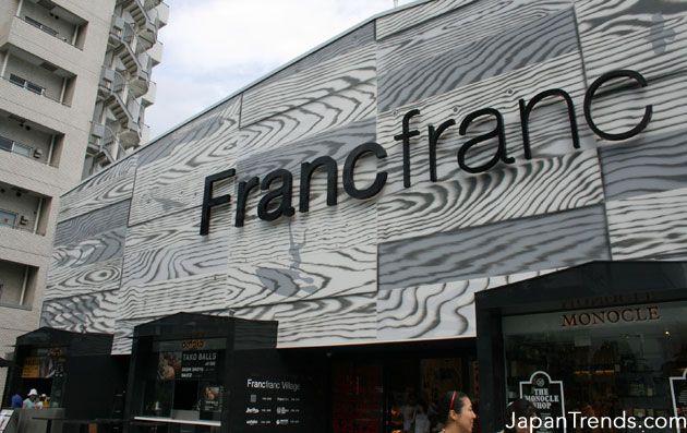 FrancFranc wooden facade shopfront/display board