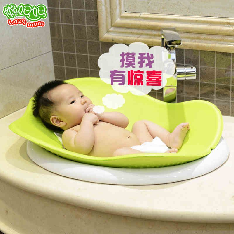 baby bathtub sink leaf from Lazy Mom tmall store. 129rmn | Taobao ...