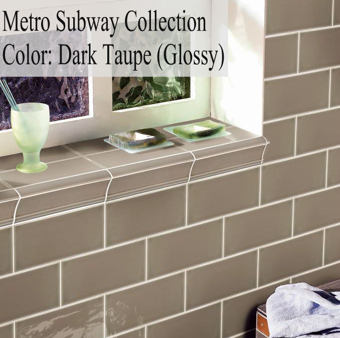 Taupe Subway Tile Backsplash